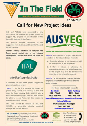 Call for R&D Proposals