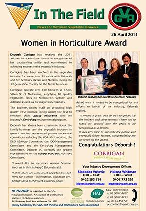 Deborah Corrigan Award
