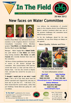 New Faces on SRW Committee