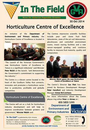 Horticulture Centre for Excellence -Tatura